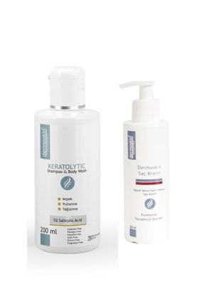 Dermoskin Keratolytic Saç Ve Vücut Şampuanı + Saç Kremi Hediyeli Avantaj Paket 200 Ml