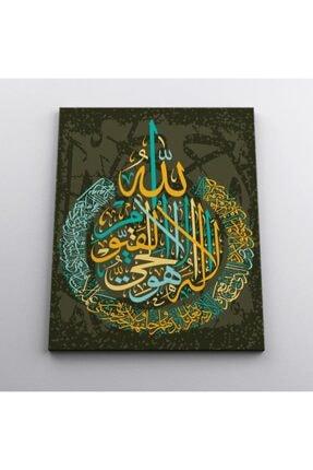 Jasmin2020 Albaraka Arapça Islami Dini Kanvas Tablo 35x50