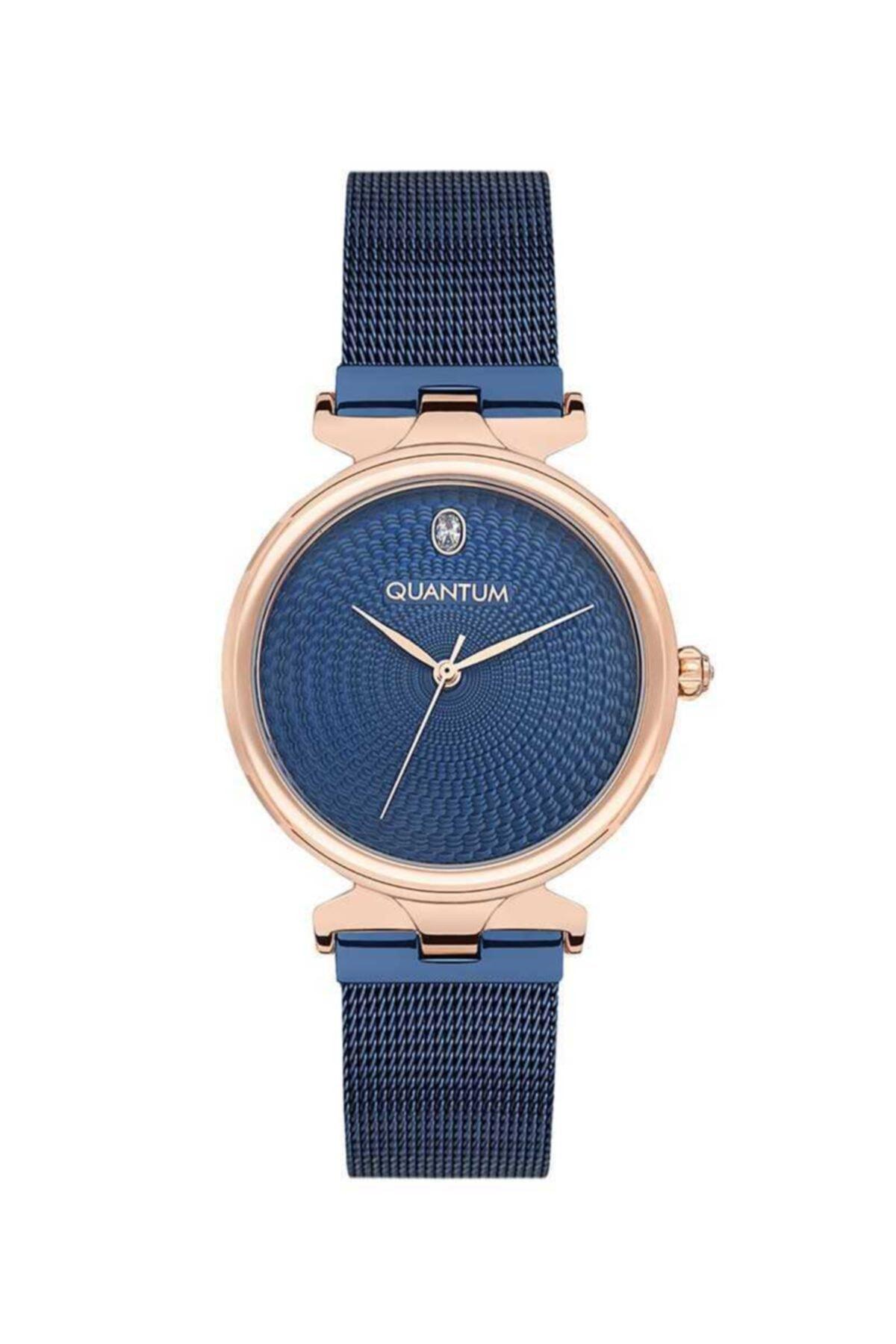 Quantum Iml606.490 Kadın Kol Saati Arıkan Saat Garantili 1