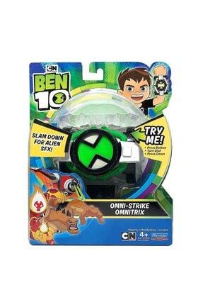 Ben 10 Omnistrike Omnitrix Ben64111
