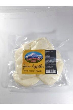 Babaoğlu Çiftliği Keçi Yaprak Peyniri Şirden Mayalı Az Tuzlu 350 gr