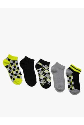 Koton Erkek Çocuk Gri Çorap Seti