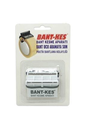 paketlemetezgahı Standart Koli Bandı Aparatı - Bantkes Beyaz