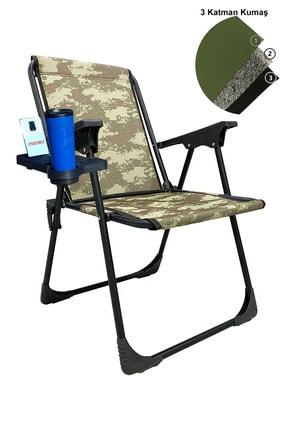 moniev Kamuflaj Katlanır Kamp Piknik Sandalyesi