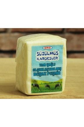 Süzülmüş Kardeşler Tam Yağlı Beyaz Peynir
