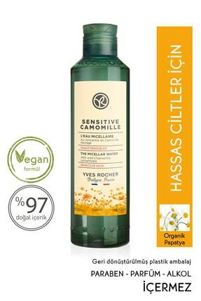 Yves Rocher Sensitive Camomille -Yatıştırıcı Cilt ve Makyaj Temizleme Suyu - 200 ml