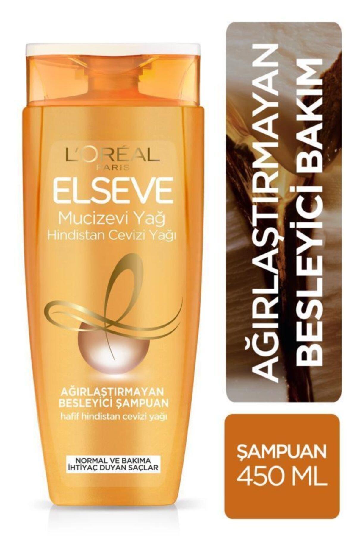 ELSEVE L'oréal Paris Mucizevi Hindistan Cevizi Yağı Ağırlaştırmayan Besleyici Şampuan 450 ml 1
