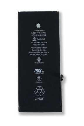 Apple Iphone 7 Plus Orijinal Batarya Apn:616-00250