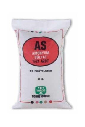 Agrobazaar Şeker Gübresi Çim Gübresi 10 kg