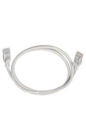 AldımGeldi Cat 6 Ethernet Internet Kablo Metreli Patch Adsl Bağlantı Kablo Boyu 15 m