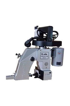 Moonstar Çuval Ağzı Dikiş Makinesi Gk26-1a