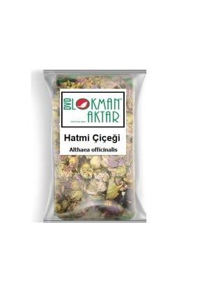 DVD Lokman Aktar Hatmi Çiçeği Gül Hatmi 1 kg