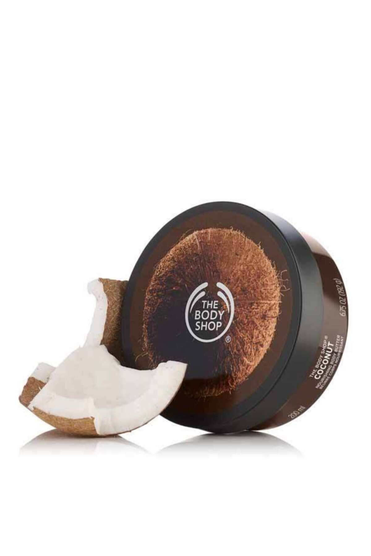 THE BODY SHOP Coconut Body Butter 200ml 2