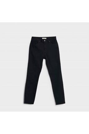 Yargıcı Kadın Siyah Nervür Detaylı Pantolon