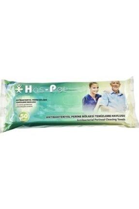 Has-Pet Perine Antibakteriyel Vücut Yıkama Havlusu Çıt Kapak 30x32 Cm 10 Adet