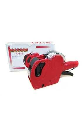 Tuna Fiyat Etiket Makinesi Etiket Makinası Mx5500