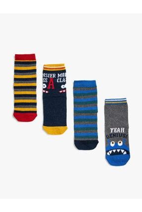Koton Erkek Çocuk Antrasit Çorap