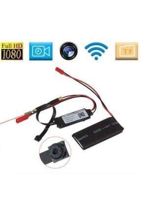 aydınbey 1080p Ip Modül Full Hd Wifi Kamera, Güvenlik Bakıcı Kamerası