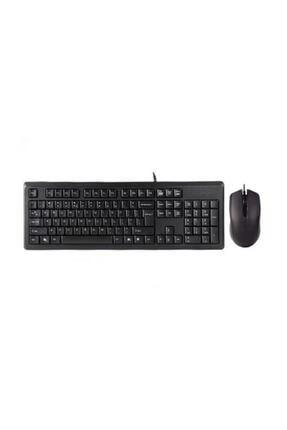 Piranha 2325 Kablolu Klavye Ve Mouse Set Türkçe Q Klavye