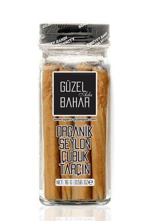 Güzel Gıda Organik Seylon Çubuk Tarçın 16 gr