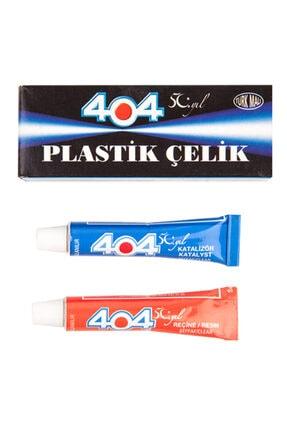 404 Kimya 404 Plastik Çelik Kuvvetli Yapıştırıcı 16gr