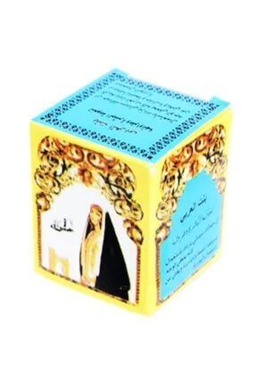 AktarDünyası Arap Kızı Kremi Normal Ve Kuru Ciltler, Leke Kremi , Çil Kremi 12 Gr 8698703027654