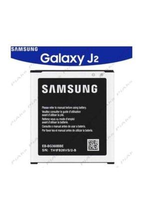 Samsung J2 J200 Batarya Pil 2000 Mah