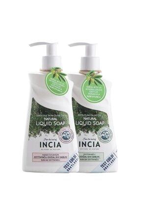 Incia Hassas Ciltler Için Sıvı Sabun 2'li Set