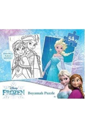 Pera Toys Disney Frozen Boyamalı Puzzle 54 Parça