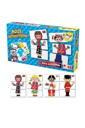 Kırkpabuç Puzzle Hadi Birleştirelim Insanlar Çocuk Kutu Oyunu Eğitici Ve Öğretici
