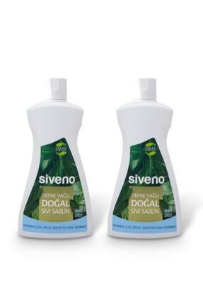 Siveno Doğal 2'li Set Defne Yağlı Doğal Sıvı Sabun 300 Ml X 2