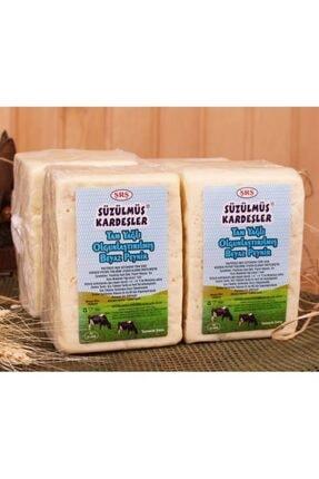 Süzülmüş Kardeşler Tam Olgunlaşmış Inek Peyniri 700 Gr ( 1 Kalıp )