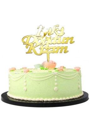 Anka Iyiki Doğdun Kızım Parti Pasta Süsü Altın