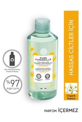 Yves Rocher Pure Camomille- Yatıştırıcı Yüz Ve Makyaj Temizleme Suyu- 400 ml