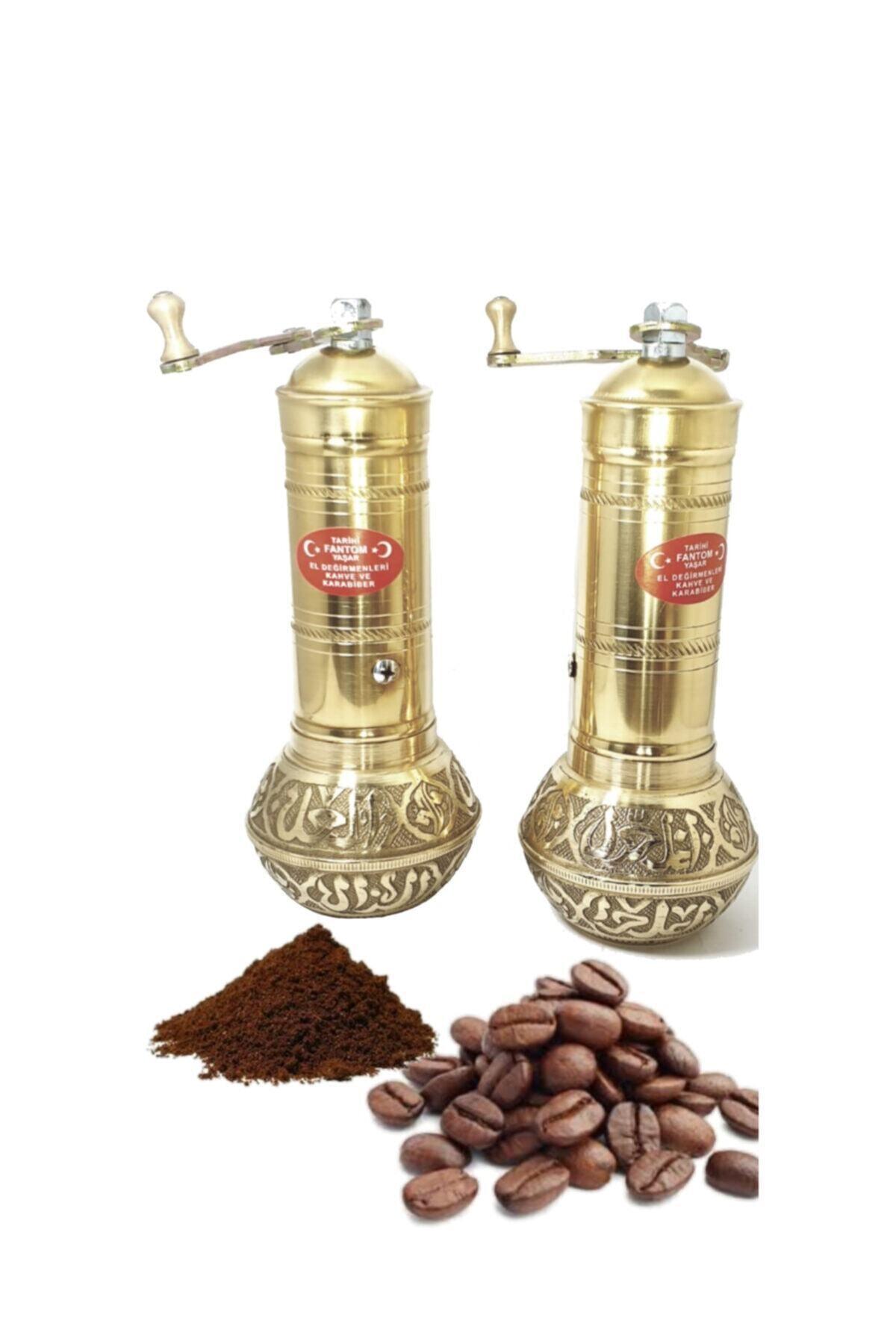 Fantom Pirinç Işlemeli Uzun Tombul Kahve Öğütücü El Değirmeni 1