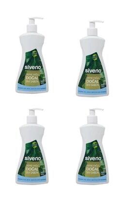 Siveno Defne Yağlı Doğal Sıvı Sabun 300 Ml X 4 Adet