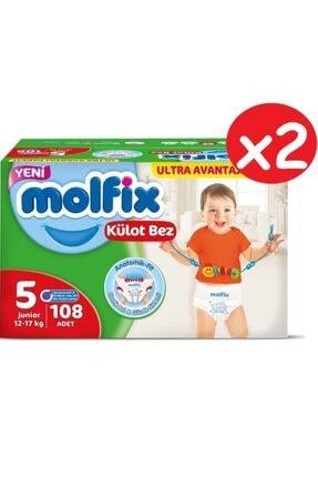 Molfix Pants Külot Bez 5 Numara 108x2 216 Adet Ultra Avantaj Pak.