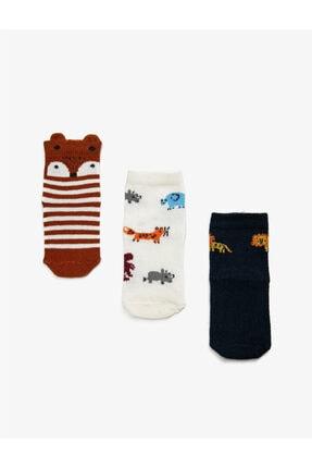Koton Erkek Bebek Desenli Çorap Seti