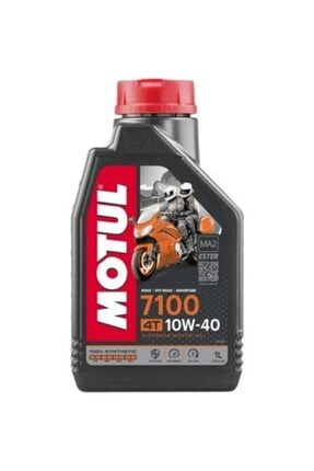 Motul 7100 10w40 4t 1 Litre Motosiklet Yağı (üretim Tarihi 2021)