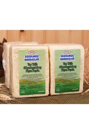 Süzülmüş Kardeşler Vakumlu Beyaz Paçal Peyniri 3 kg