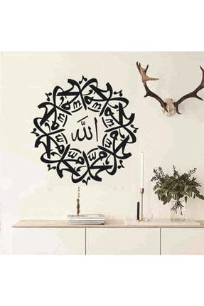 Famelya Kaligrafi Siyah Allah Muhammed Ev Dekor Duvar Sticker Çıkartma Seti