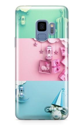 Lopard Samsung Galaxy S9 Duvar Süsleri Arka Kapak Koruma Desenli Full Koruyucu Kılıf