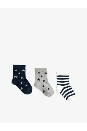 Koton Yildiz Desenli Bebek Çorap Seti