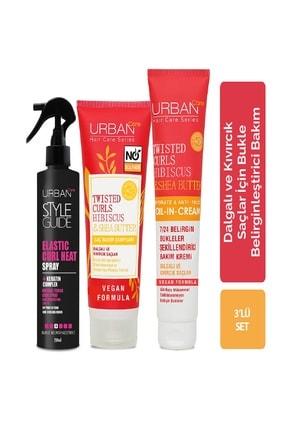 Urban Care Dalgalı Ve Kıvırcık Saçlara Özel Avantajlı Set
