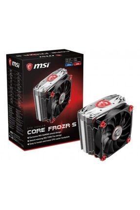 MSI Core Frozr S Intel Ve Amd Uyumlu Işlemci Soğutucusu