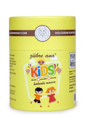 Zühre Ana Kids Çocuklar Için Özel - Arı Sütü, Pekmez, Bal Ve Vitamin Katkılı Kakaolu Macun