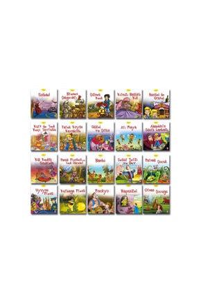 Timaş Çocuk Yayınları 1. Sınıf Ilk Okuma Dünya Klasikleri Grimm Kardeşler 20 Kitap Set Timaş Çocuk