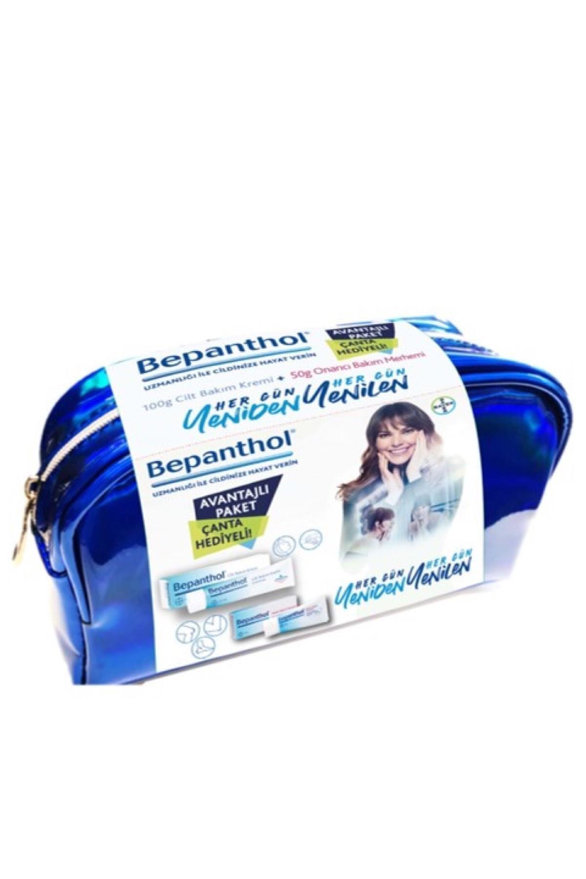 Bepanthol Cilt Bakım Kremi 100 g + Onarıcı Bakım Merhemi 50 g Metalik Çantalı Avantaj Paket  8699546358731