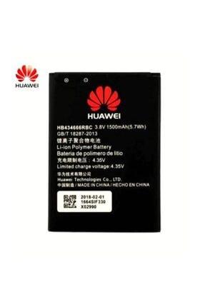 Huawei R216 Batarya Pil Hb434666rbc Wifi Cihazları Için