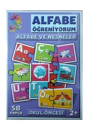 OYUNCAK SOKAĞI Alfabe Öğreniyorum Eşleştirme Lcegt009